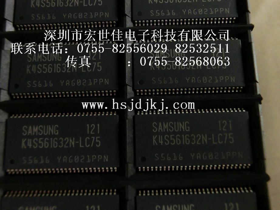集成电路:k4s561632n-lc75